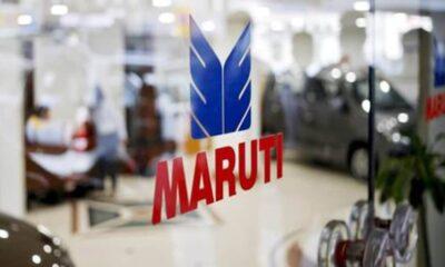 maruti-suzuki-collaborates-with-iim-bangalore-to-nurture-26-startups